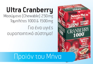 ultra_cranberry